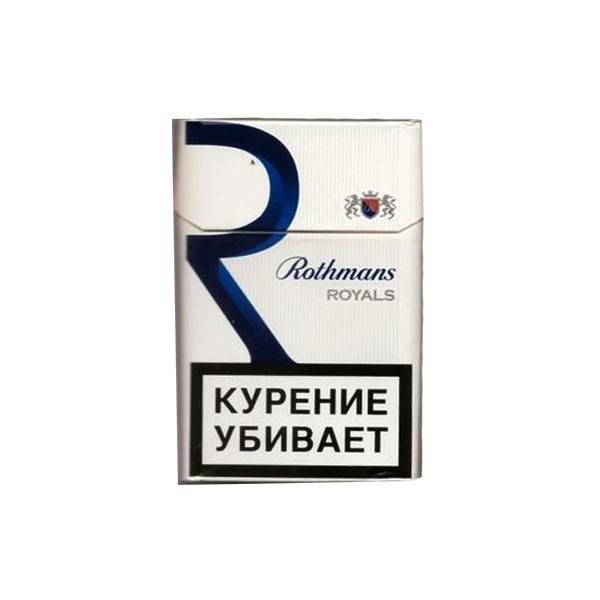 Табачные изделия опт москва прайс электронная сигарета заказать в москве